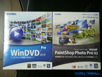Corel Painter / WinDVD 11