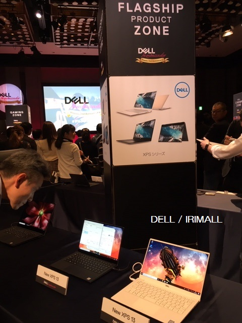DELL Ambassador 2nd Anniversary 2019.3.1 283