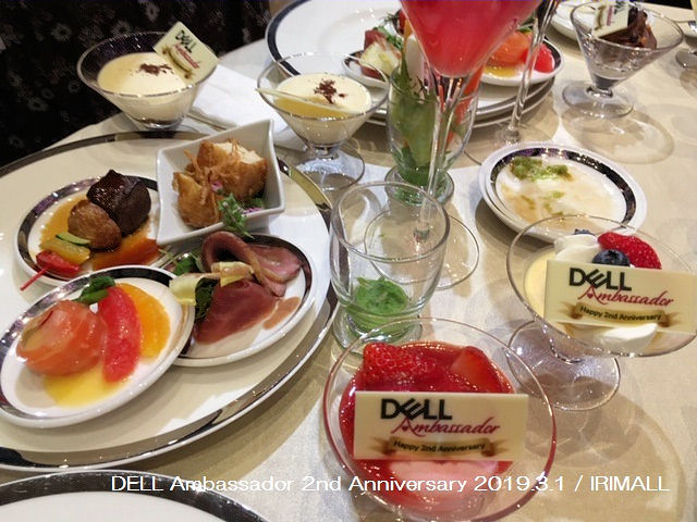 DELL Ambassador 2nd Anniversary 2019.3.1 286